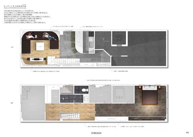 Cải tạo nhà phố đẹp 2 tầng tại TpHCM