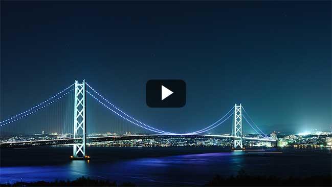 Video kiến trúc: Cây cầu treo dây võng dài nhất thế giới